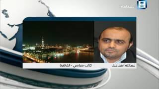 كاتب سياسي يمني: تعودنا من الحوثيين عدم الالتزام بأي هدنة أو اتفاقية على الإطلاق