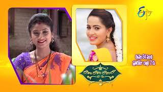 Lahiri Lahiri Lahirilo | 24th September 2018 | ETV Telugu | Latest Promo