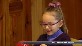 Чим займаються першокласники на уроках у «Новій українській школі»?