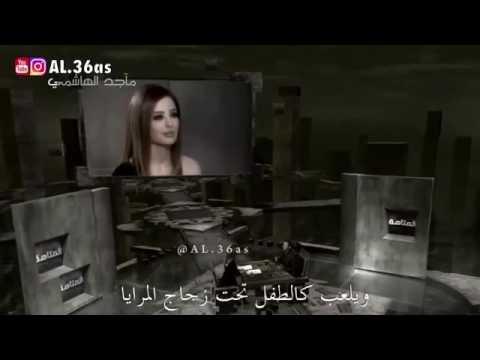 44af65ece كاضم الساهر شعر .. لجسمك عطر خطير النوايا - YouTube