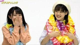 カントリー・ガールズ DVD MAGAZINE Vol.7 ギリギリ大ギリチャレンジより.