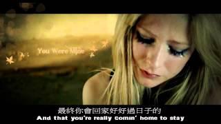 Avril Lavigne - you were mine 中文歌詞
