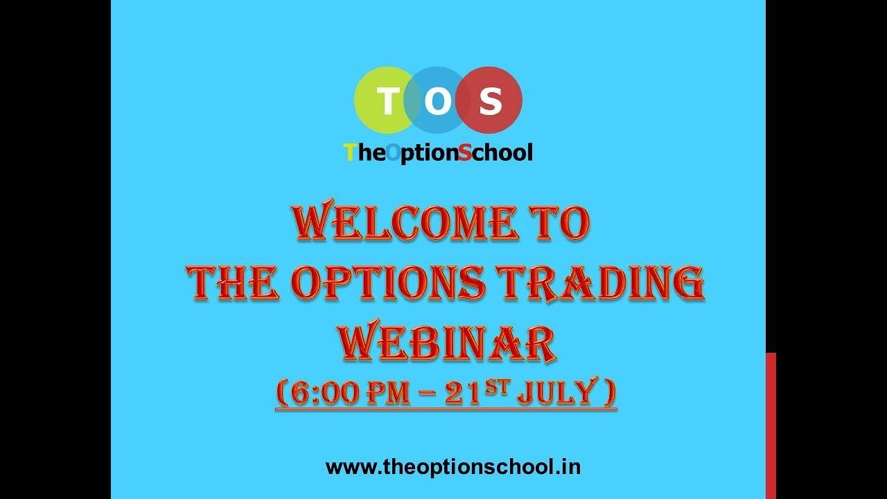 School of options trading