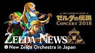 Zelda News | New Zelda Orchestra in Japan