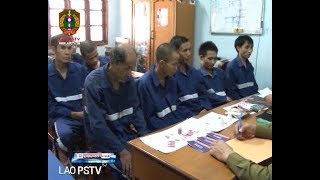 ຂ່າວ ປກສ(LAO PSTV News)31-01-18ປກສ ເມືອງໄຊທານີ ມ້າງກຸ່ມມົ້ວສຸມ ແລະ ລັກລອບຄ້າຂາຍຢາເສບຕິດ ໄດ້ 9 ຄົນ