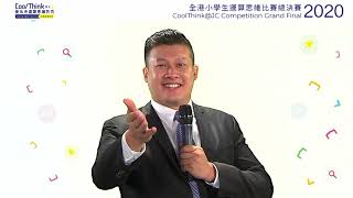 Publication Date: 2020-11-11 | Video Title: App Inventor冠軍隊伍匯報 - 陳瑞祺(喇沙)小學