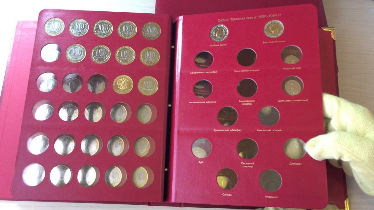 Сайт монет для коллекционеров гривна черниговская