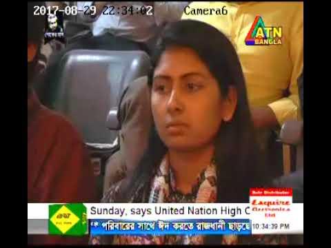 Atn Bangla PIB 29 08 2017