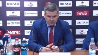 ЦСКА - Спартак. Послематчевая пресс-конференция