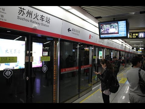 Inside the Suzhou Metro / 苏州轨道交通