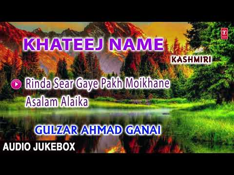 ► KHATEEJ NAME ►Kashmiri : Audio Jukebox || GULZAR AHMAD GANAI || T-Series Kashmiri Music