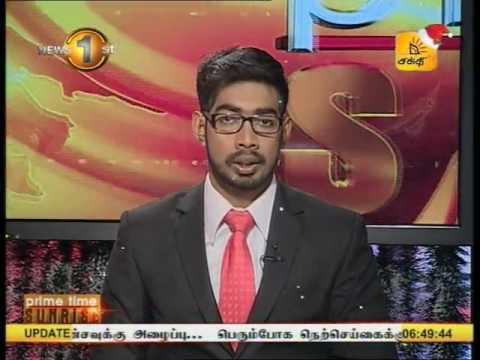 News1st Prime Time Sunrise Shakthi TV 29th December 2016