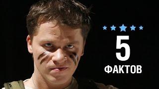 Гарик Харламов - 5 Фактов о знаменитости || Garik Harlamov