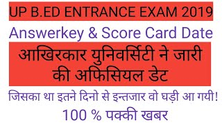 UP B.ED ENTRANCE EXAM  Result date