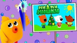 Рисунки с Мимимишками #2.Краски для Кеши и Тучки.Яркая и Красочная Игра.Игровой Летсплей