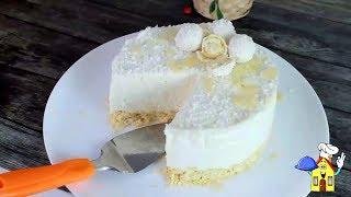 Торт Без Выпечки Рафаэлло! Все очень просто и Вкусно!