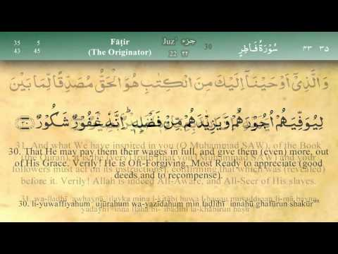 035 Surah Fatir by Mishary Al Afasy with english and arabic subtitles High Quality