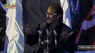 Maulana Abbas Irshad Naqvi | 3rd Majlis | Teen Roza Majalis 1439-2018 | Shabih Baitul Huzn Lucknow