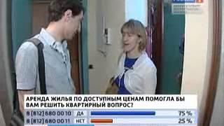 Снять квартиру в Санкт-Петербурге: подводные камни.(, 2012-08-03T10:35:52.000Z)