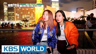 Battle Trip | 배틀트립 – Ep.51 : Hong Kong twist Tour [ENG/THA/2017.06.04]