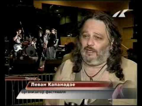 Кавказ играет Deep Purple