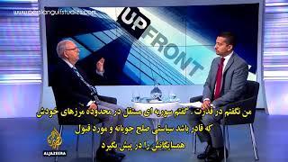 افرایم حلوی مدیر سابق موساد - اسراییل به داعش کمک می کند