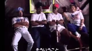 2 Live Crew Banned in the USA (Full Album Video) RARE