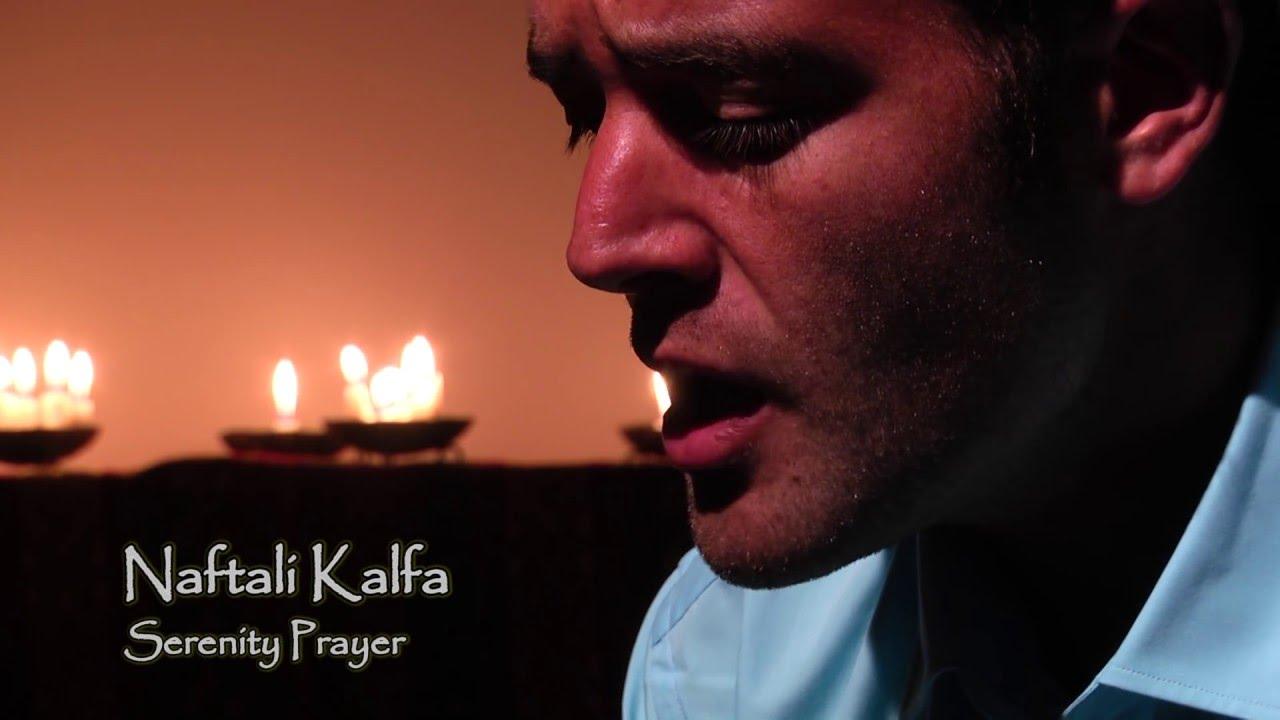 naftali-kalfa-serenity-prayer-naftali-kalfa
