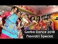 NAVRATRI SPECIAL GARBA 2018 | CHOGADA TARA SONG | AJ DANCE STUDIO | DARSHAN RAVAL,ASEES KAUR