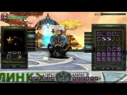 Dragon Nest RuOff My Pets & Mounts Collection Моя коллекция зверья 80 Cap [Goodbue RUDN #5]