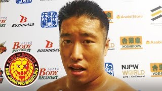 【English subs】LION'S GATE PROJECT13 (June 13) 1st match - Yota Ts...
