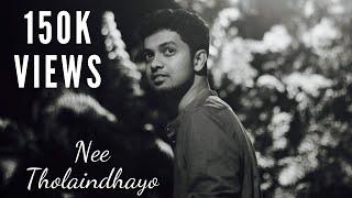 NEE THOLAINDHAAYO | KeysnSoul | Syed & Jones | Leon James | Sid Sriram