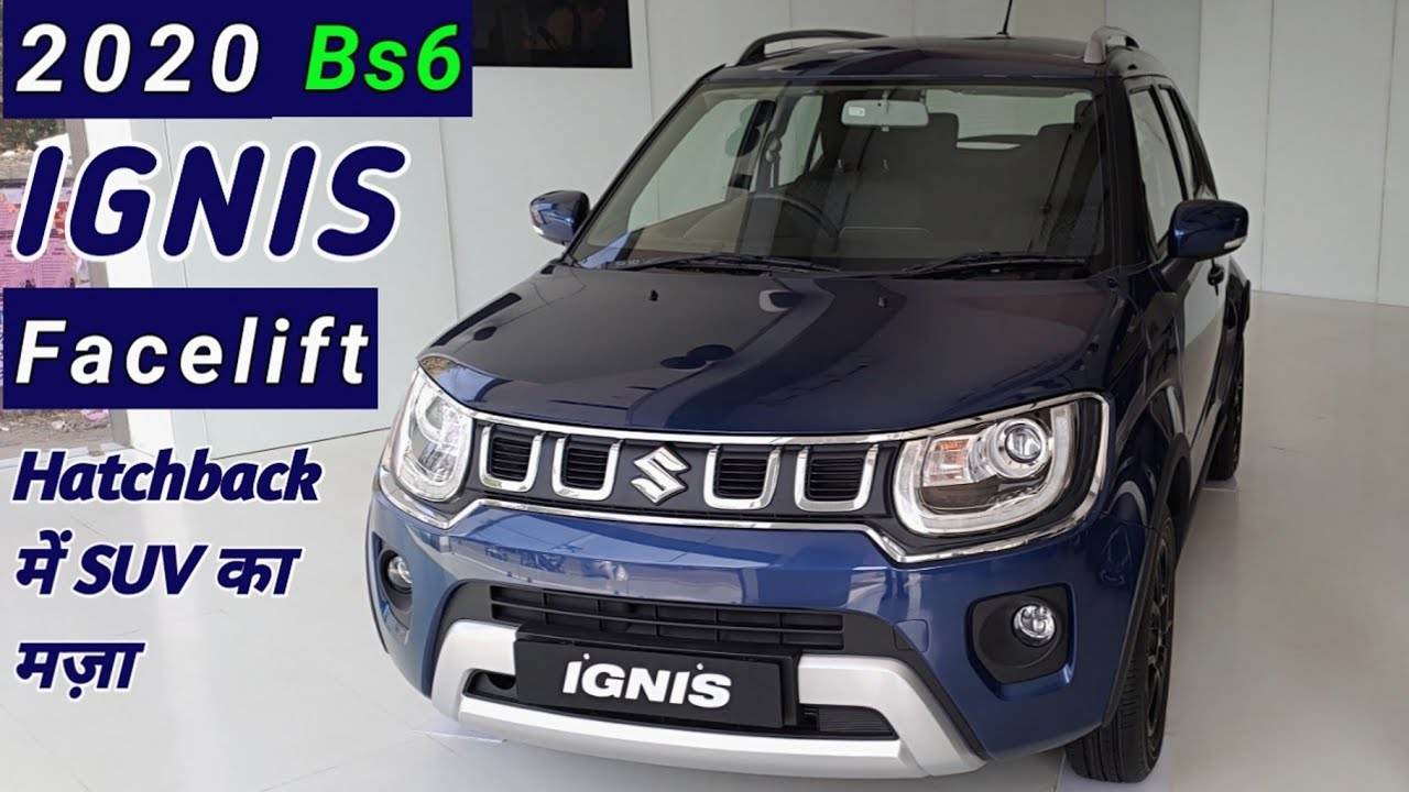 2020 Ignis Bs6 Facelift Hindi Review Maruti Suzuki Ignis Bs6