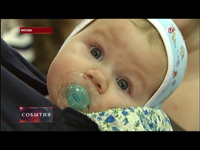 Телеканал «ТВ Центр».  WANEXPO  Октябрь 2014