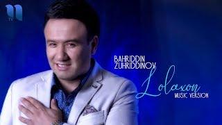 Bahriddin Zuhriddinov Lolaxon Бахриддин Зухриддинов Лолахон Music Version