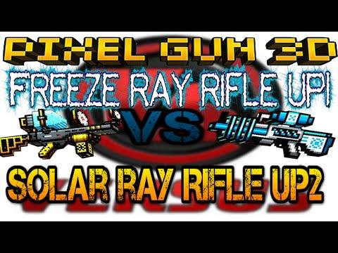 Pixel Gun 3D: Freeze Ray Rifle Up1 VS Solar Ray Rifle Up2