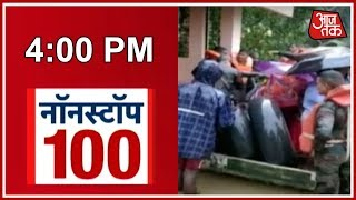 Video Kerala Floods Displace More Than 3 Lakh People, Rescue Operations Underway | News 100 Nonstop download MP3, 3GP, MP4, WEBM, AVI, FLV Agustus 2018