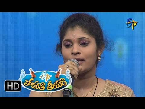 Theli Manchu Karigindi Song | AshwiniPerformance in ETV Padutha Theeyaga | 6th November 2016