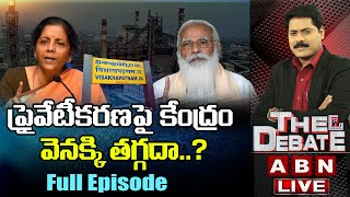 Debate On Central Government Statement Over Covid And Privatisation | The Debate | ABN Telugu