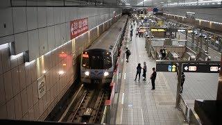 Taipei, Taiwan - Taipei MRT HD (2017)