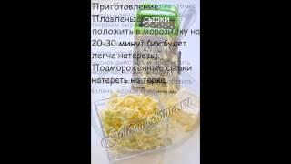 Рецепты овощной закуски:Помидоры с сыром и чесноком