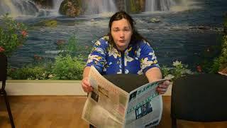 видео О газете