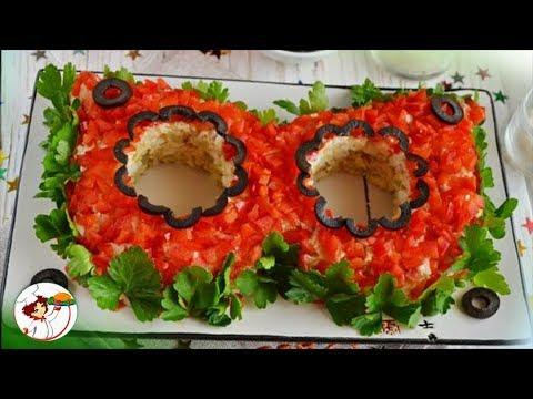 Изумительный салат на праздник «Женщина в красном». Просто супер!