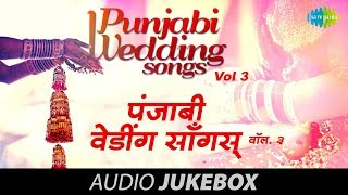 Punjabi Wedding Songs (Vol 3) | Popular Punjabi Hits Collection | Audio Jukebox