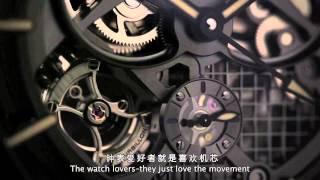 WATCHES & WONDERS: THE MAGIC OF PANERAI