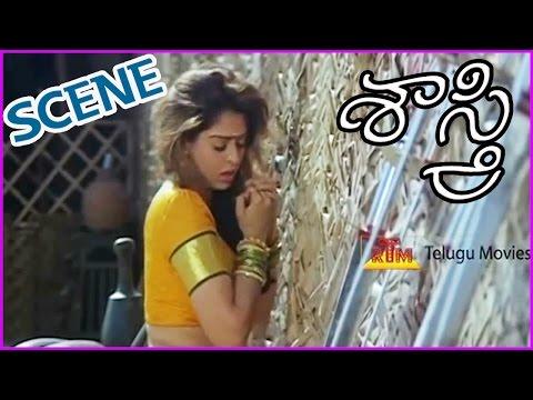 Sathyaraj & Nagma Scene in sastry Telugu Movie | Super Hit Movie