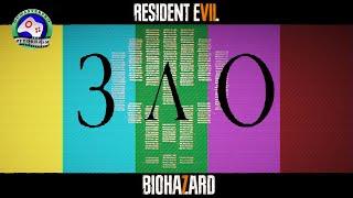 ЗЛО 18+ / Resident Evil 7 Biohazard русская озвучка ИГРОФИЛЬМ Сюжет ужасы мистика