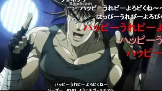ココロジョジョル第2部 thumbnail