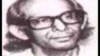 Amar Pal - Kande Hason Rajar Mon Moyna Re