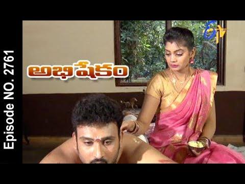 Abhishekam | 22nd November 2017 | Full Episode No 2761 | ETV Telugu